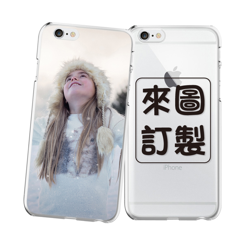 personalized-oppo-ax7-phonecase 客製化手機殼-OPPO AX7| 來圖訂製