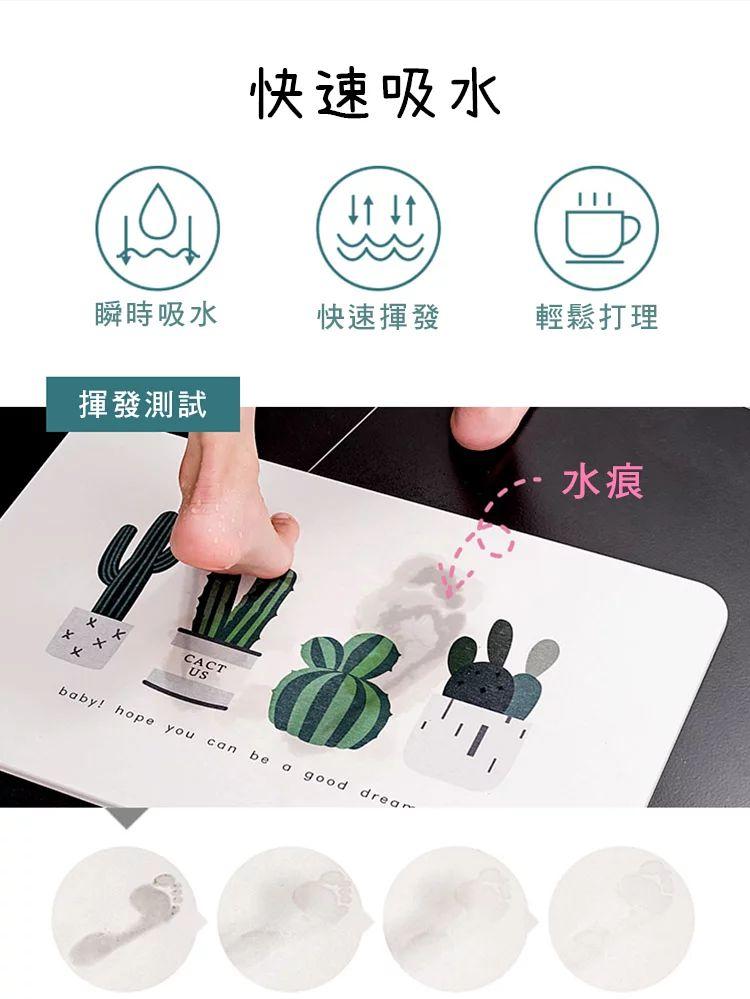 custom-absorption-diatomaceous-earth-pad 客製化珪藻土地墊| 一件可做客製化浴室 腳踏墊印刷
