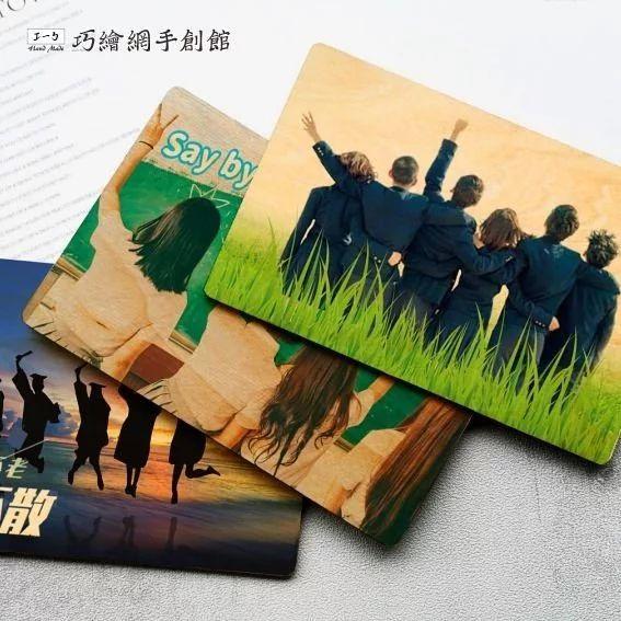 graguation-personalised-wooden-postcard 客製化木質明信片|畢業季客製
