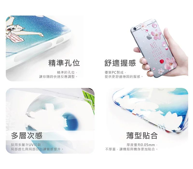 personalized-iphone-7plus-8plus-phonecase 客製化手機殼| iPhone7 Plus / 8 Plus |各式手機殼