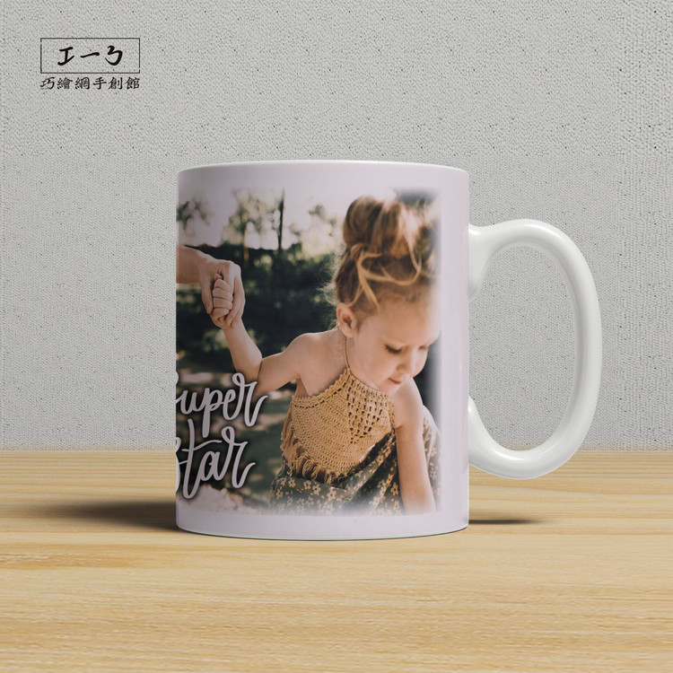 personalized-mug-with-color-inside
