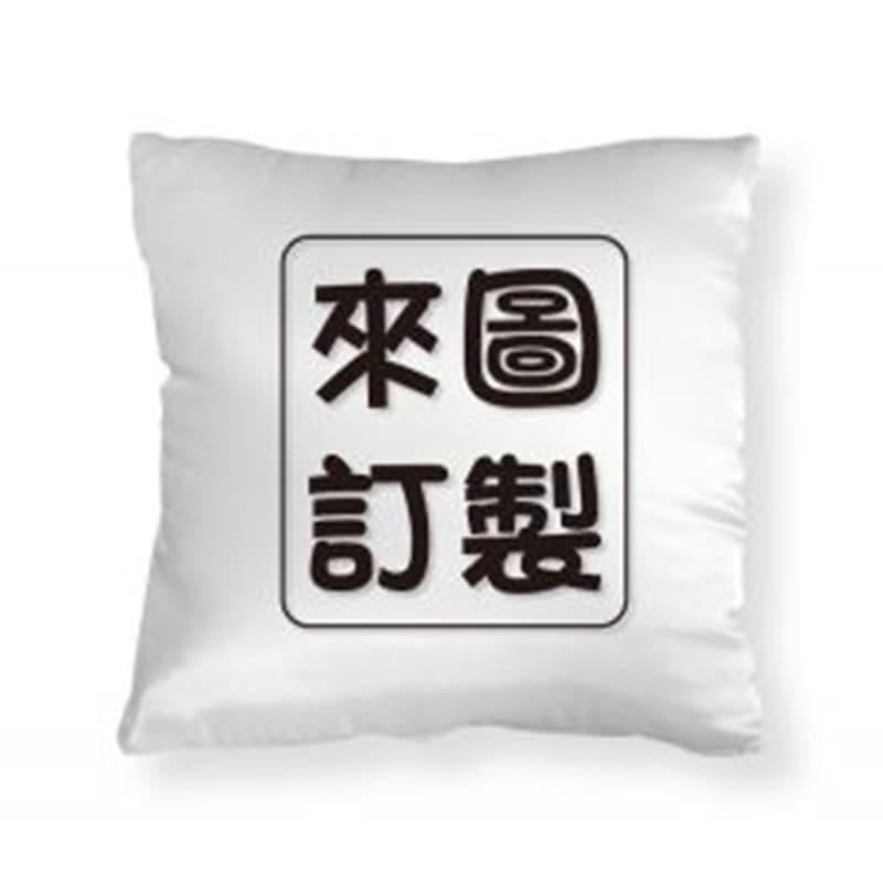 custom-double-sided-pillow-pictures-pillowcase 客製化寵物抱枕 寶寶 汽車靠墊沙發抱枕| 家飾擺設 亞麻 寶寶絨