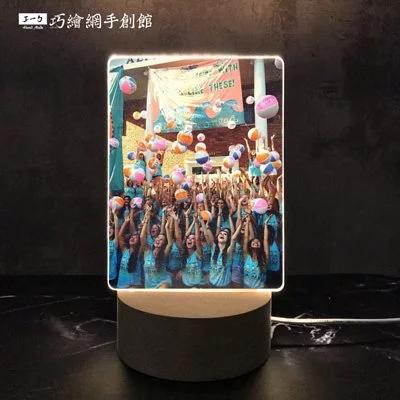 graduation-custom-acrylic-lamp-vertical 客製壓克力小夜燈 情人節 送禮 禮品| 畢業季送禮推薦