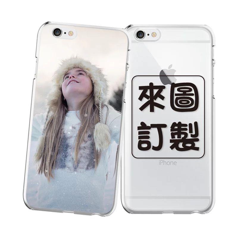 客製化手機殼| iPhone7 / 8 |各式手機殼
