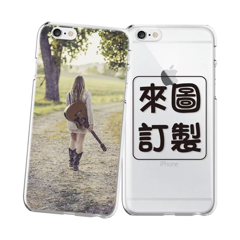 personalized-iphonex-iphonexs-phonecase客製化手機殼| iPhone X / XS|各式手機殼