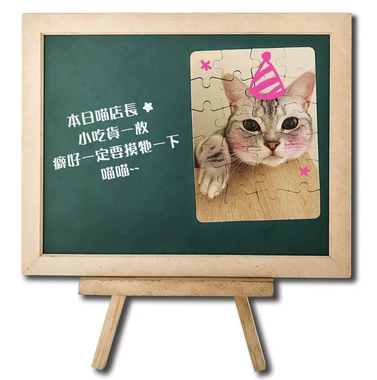 message-board-with-custom-magnetic-puzzle-252x252 客製化磁性拼圖留言板 備忘錄 文字的祝福-方形版