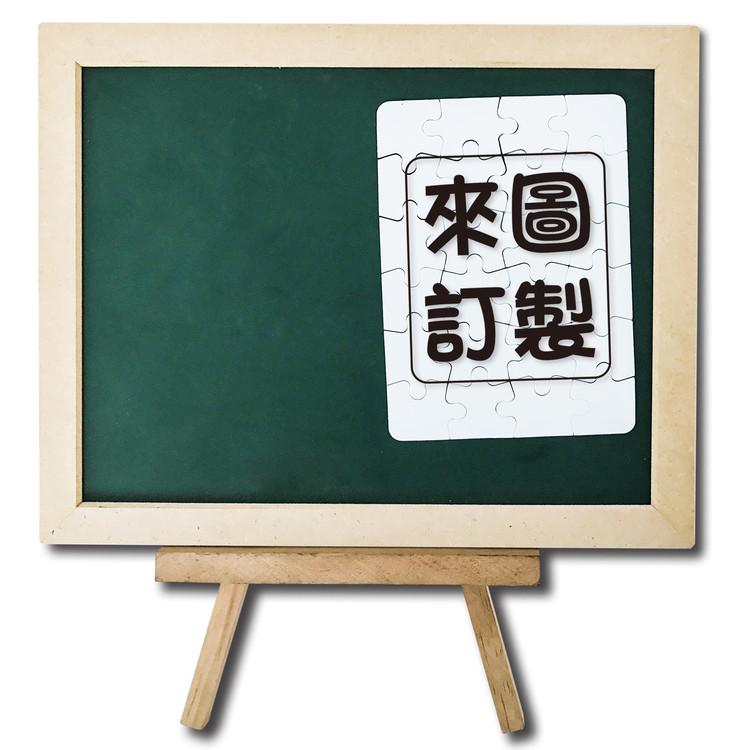 message-board-with-custom-magnetic-puzzle-285x235 客製化磁性拼圖留言板 備忘錄 文字的祝福-大版