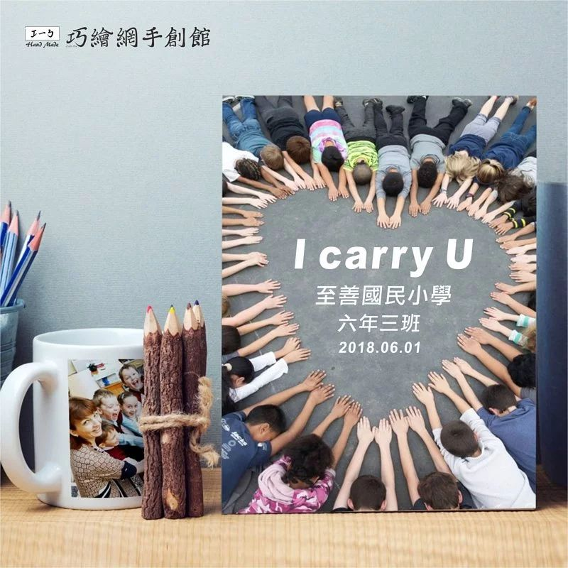 personalized-graduation-canvas-prints-30x40cm 畢業季-客製回憶無框畫 30x40cm