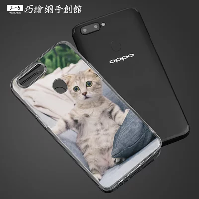 personalized-oppo-reno-phonecase 客製化手機殼-OPPO Reno| 來圖訂製